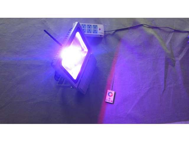 70 Watt LED Fluter / Baustrahler / Baulampe - Light by leds